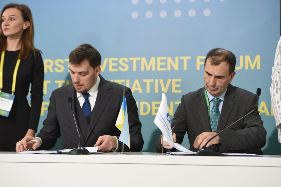 Украина получит кредит на сумму 300 млн евро на ремонт региональных дорог