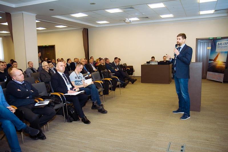 IV-я ежегодная конференция–практикум