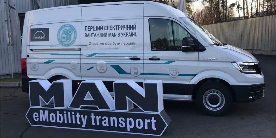 Компания MAN Truck & Bus презентовала первый в Украине полностью электрический микроавтобус eTGE