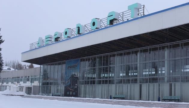 Новий тендер на ремонт старого аеропорту