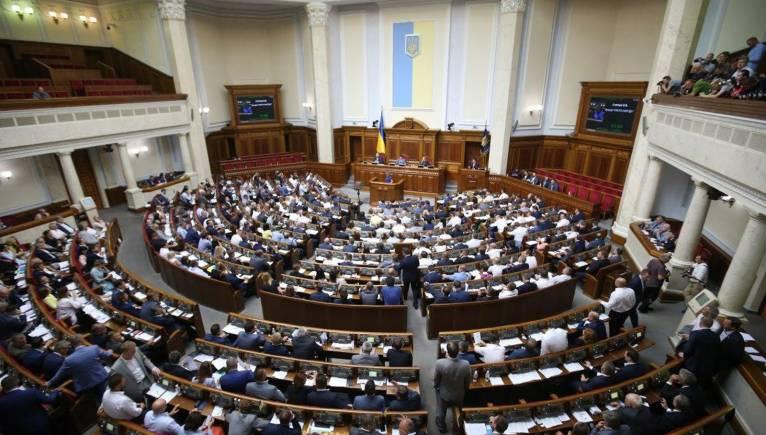 В Верховной Раде зарегистрировано два законопроекта, которые позволят привлечь дополнительные 20 млрд грн на ремонты дорог