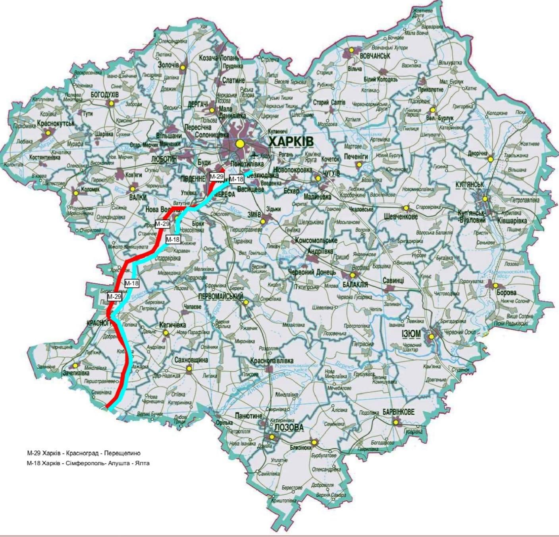 """""""Автомагістраль-Південь"""" розширює географію проєктів з утримання українських доріг"""