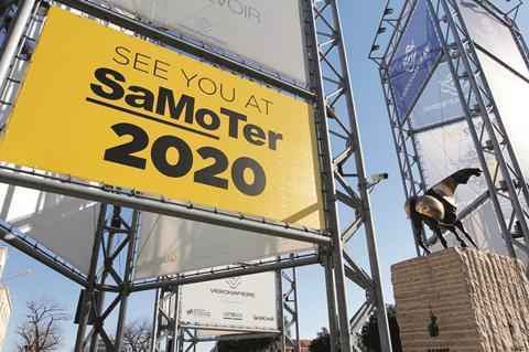 Виставку SaMoTer відкладено через розповсюдження Covid-19