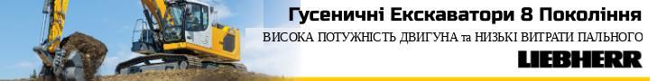 гусеничный экскаватор liebherr R922-5