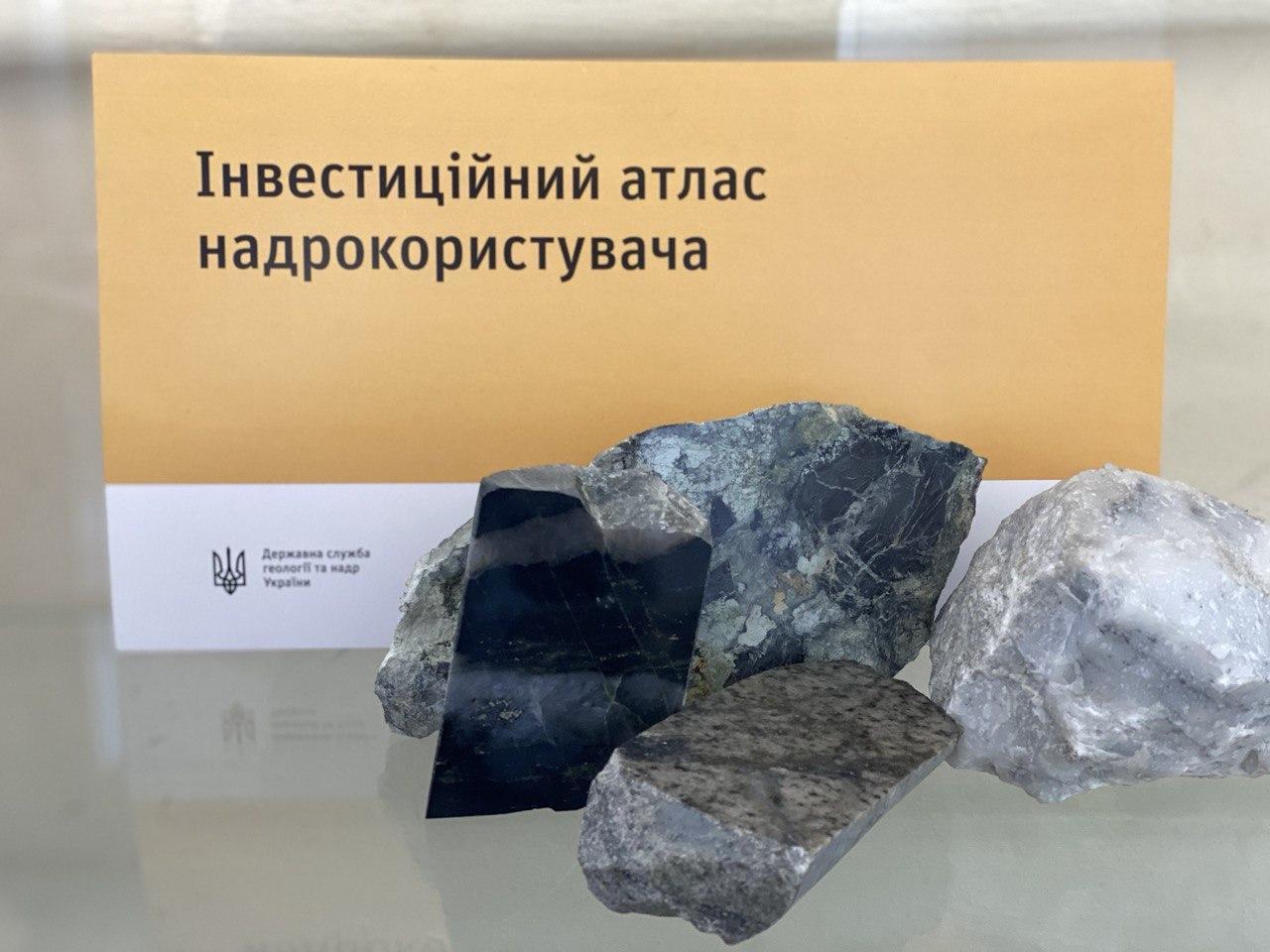 Госгеонедра выставили на аукцион 11 новых объектов