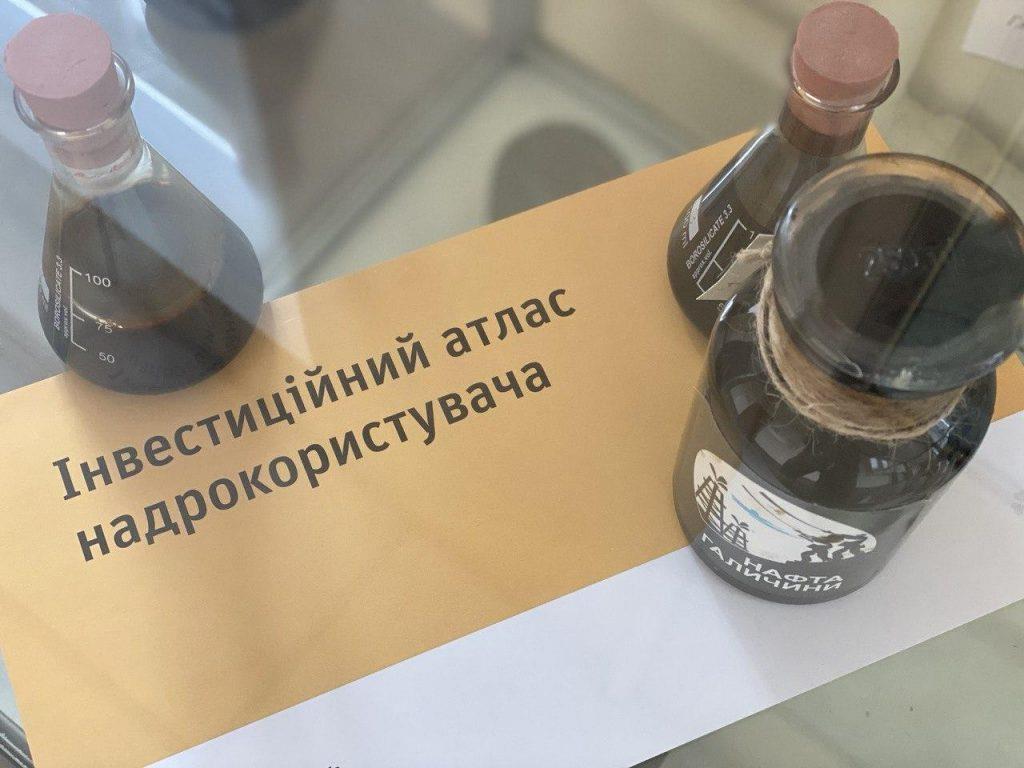 Спецдозвіл на розробку Будищансько-Чутівської ділянки продано за 650 млн грн