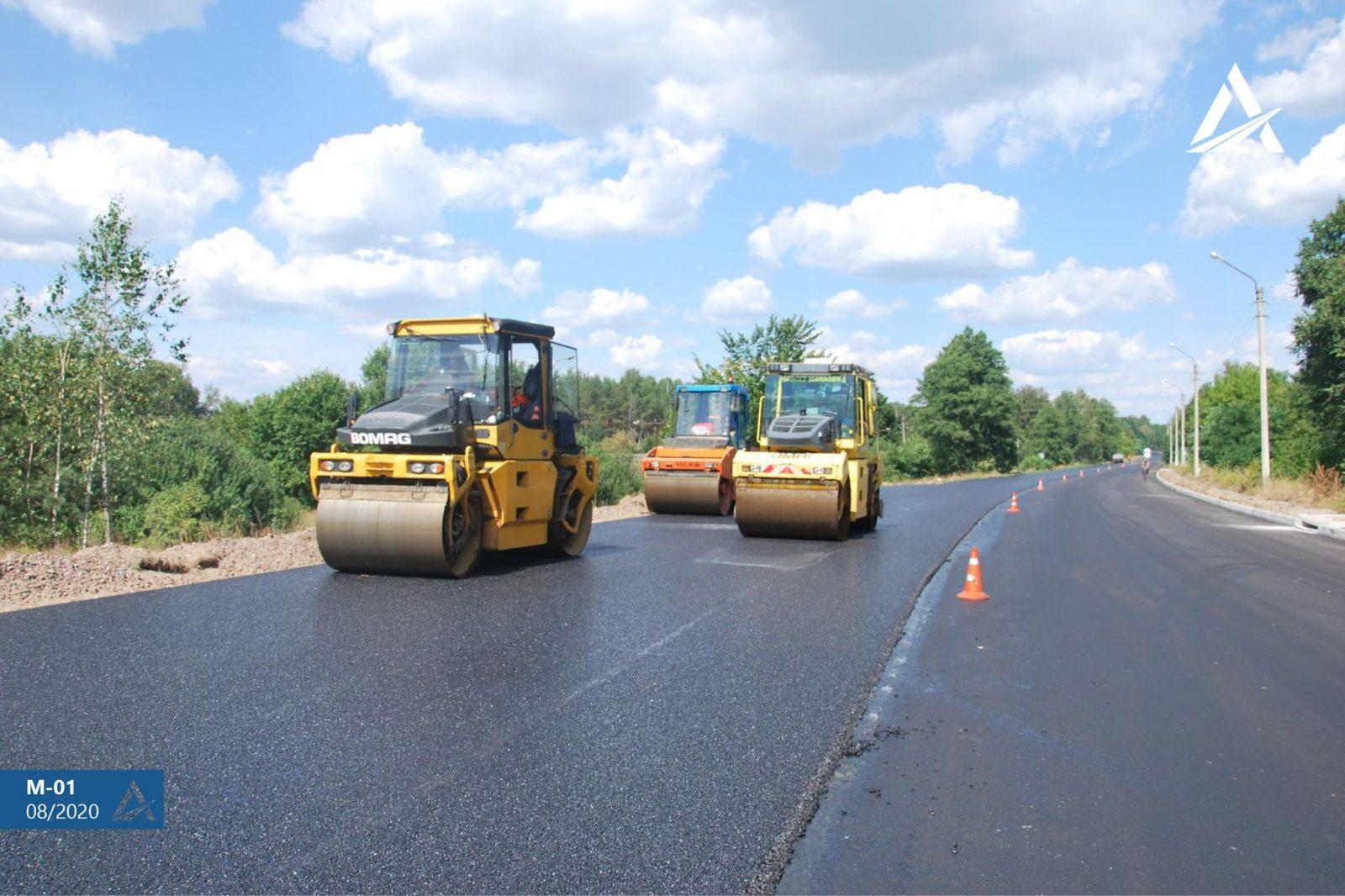 Додаткові 550 млн євро на розвиток автодоріг в Україні