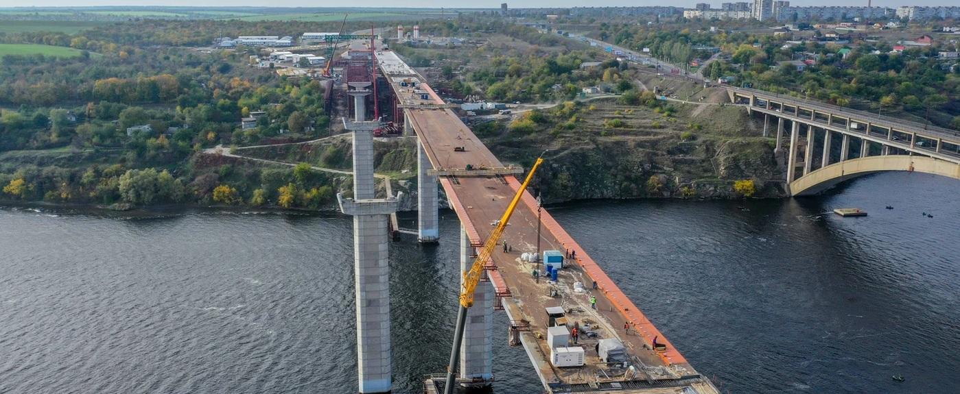 За будівництвом Запорізького моста можна спостерігати онлайн