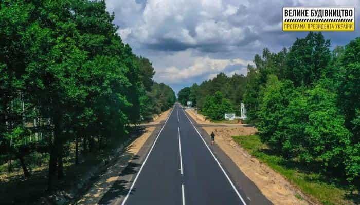 На Волыни отремонтировали дорогу к Шацким озерам