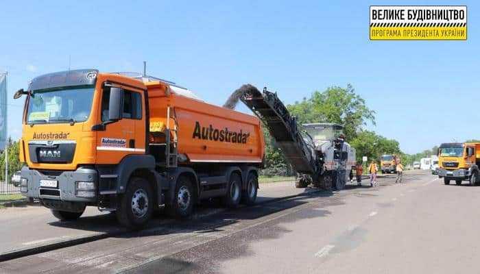 В рамках Николаева стартовали ремонтные работы на трассе М-14