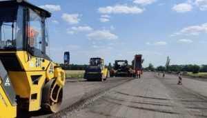 """""""Автомагістраль-Південь"""" почала ремонтувати трасу М-30"""