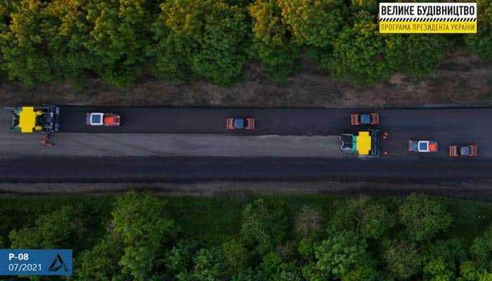 «Автострада» отремонтировала 17 км трассы Р-08