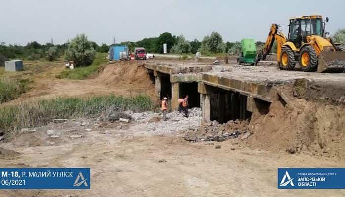 «Укравтодор» нашел подрядчика для ремонта моста под Запорожьем за 52 млн грн