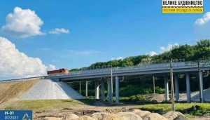 Завершено будівництво нового шляхопроводу через залізницю на автодорозі Н-01 Київ – Знам'янка