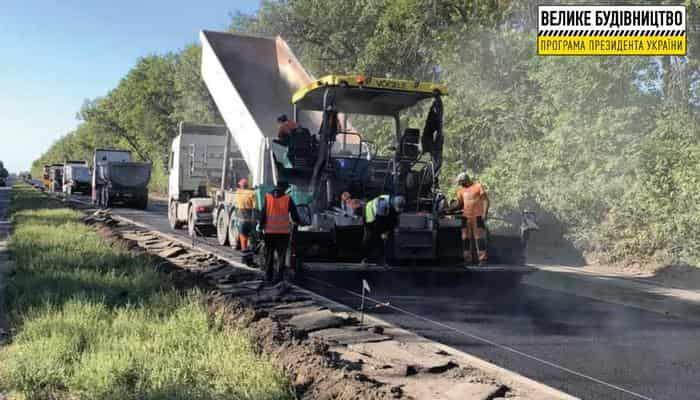Стартували ремонтні роботи по відновленню автошляху Н-20