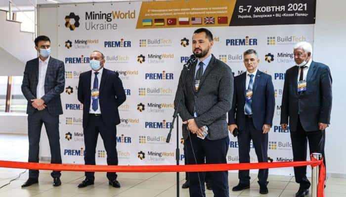 Председатель Госгеонедр открыл международную выставку горнодобывающего оборудования в Запорожье